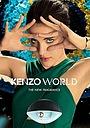 Фильм «Kenzo World» (2016)