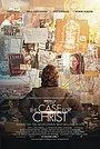 Свiдчення про Iсуса Христа