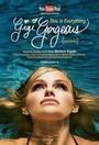 Фільм «This Is Everything: Gigi Gorgeous» (2017)