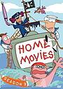 Сериал «Домашнее видео» (1999 – 2004)