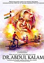 Фільм «Dr. Abdul Kalam»
