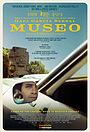 Фільм «Музей» (2018)
