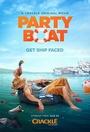Фильм «Вечеринка на яхте» (2017)