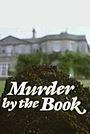 Фильм «Убийство по книге» (1987)