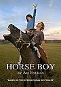 Фильм «HorseBoy»