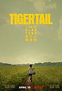 Фільм «Хвіст тигра» (2020)