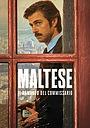Серіал «Комиссар Мальтезе» (2017 – ...)