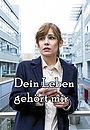 Фильм «Dein Leben gehört mir» (2019)