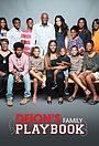 Сериал «Deion's Family Playbook» (2014 – 2015)