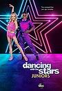 Серіал «Танцы со звёздами: Юниоры» (2018)