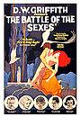 Битва полов