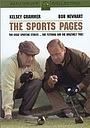 Фильм «Спортивные страницы» (2001)