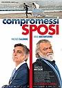 Фільм «Супружеские компромиссы» (2019)