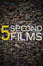 Серіал «5-Second Films» (2008 – ...)
