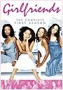 Серіал «Подруги» (2000 – 2008)