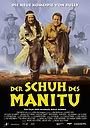 Фільм «Мокасини Маніту» (2001)