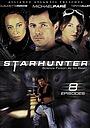 Сериал «Звёздный охотник» (2000 – 2004)