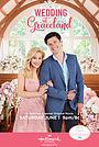 Фильм «Свадьба в Грейсленде» (2019)