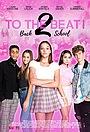 Фільм «Держи ритм! Снова в школу» (2020)