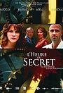 Сериал «Семейные тайны» (2012)