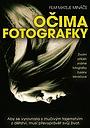 Фильм «Through the Eyes of the Photographer» (2015)