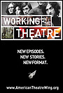 Серіал «Working in the Theatre» (1976 – ...)