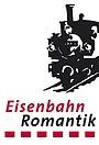 Сериал «Eisenbahn-Romantik» (1991 – 1997)