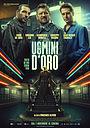 Фільм «Афера по-итальянски» (2019)