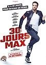 Фільм «Максимум 30 дней» (2020)