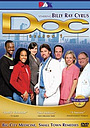 Сериал «Доктор» (2001 – 2004)