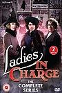 Сериал «Ladies in Charge» (1986)