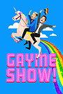 Сериал «Gayme Show» (2020)