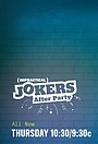 Сериал «Impractical Jokers: After Party» (2017 – ...)