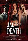 Серіал «Jade of Death»