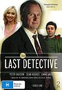 Сериал «Последний детектив» (2003 – 2007)