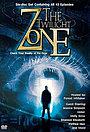Сериал «Сумеречная зона» (2002 – 2003)