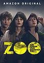 Серіал «Мы, дети станции Зоо» (2021)