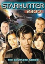 Сериал «Starhunter» (2003 – 2004)