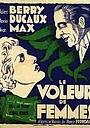 Фільм «Похититель женщин» (1938)