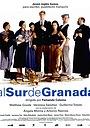 Фильм «Южнее Гранады» (2003)
