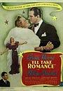 Фільм «Я заведу роман» (1937)