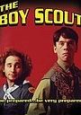 Фильм «The Boy Scout» (2002)