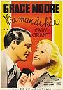 Фільм «Когда ты влюблен» (1937)