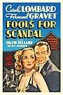 Фільм «Дураки на скандал» (1938)
