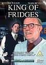 Фильм «Король холодильников» (2004)