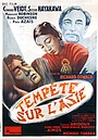 Фільм «Буря в Азии» (1938)