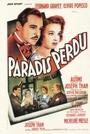 Фільм «Втрачений рай» (1940)