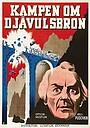 Фільм «Суворов» (1940)