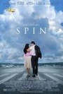 Фільм «Spin» (2004)