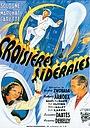 Фільм «Звездные круизы» (1942)